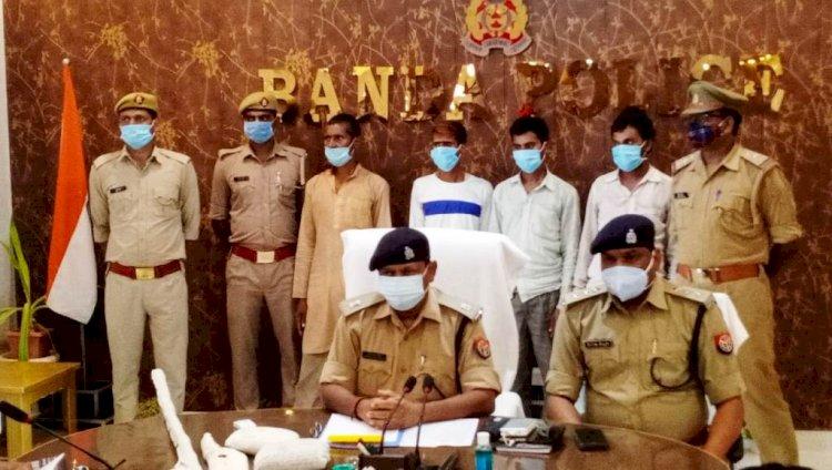 बाँदा : रास्ते के विवाद में हुई थी किसान की हत्या, चार गिरफ्तार