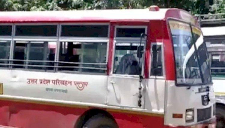 बांदा के बंदोबस्त अधिकारी फतेहपुर से बस में बैठ कर बांदा आते समय लापता