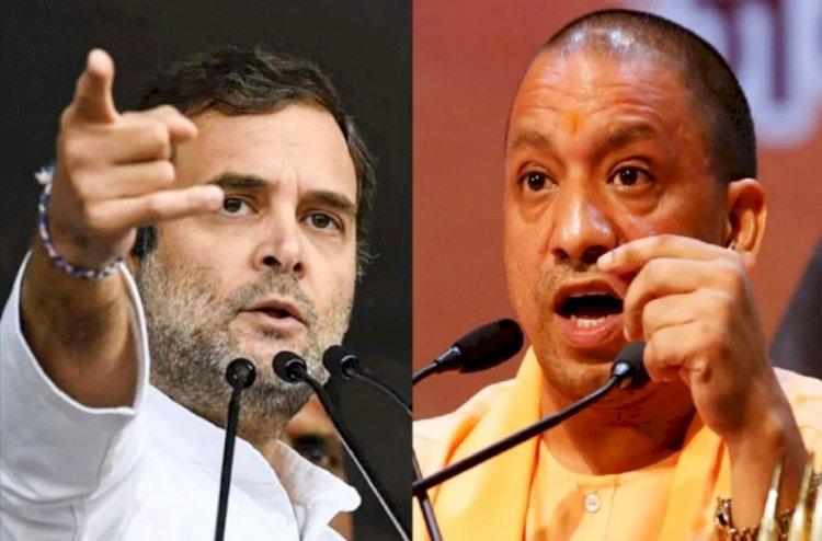 उप्र में आम की राजनीति गरमाई, सीएम योगी ने राहुल गांधी को बताया 'विभाजनकारी'