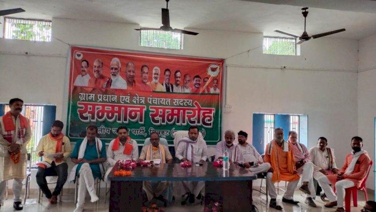 विधायक व जिलाअध्यक्ष की अध्यक्षता में रामनगर ब्लॉक में सम्मान समारोह का आयोजन हुआ संपन्न