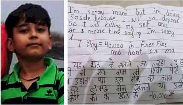 फ्री फायर ऑनलाइन गेम में 40000 रुपए गंवाने वाले बालक ने फांसी लगाकर जान दे दी
