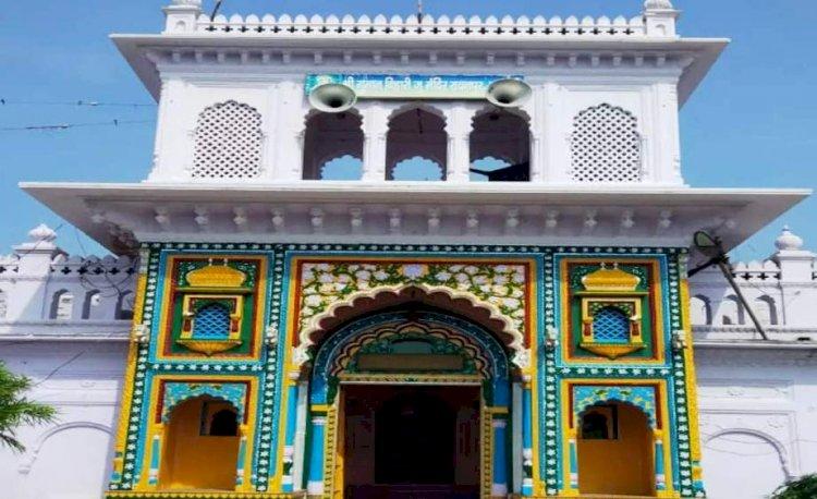 बुंदेलखंड में एक ऐसा वृंदावन... जहां भगवान श्रीकृष्ण के हैं 108 मंदिर
