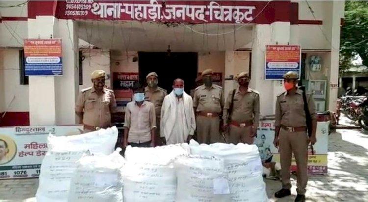 चित्रकूट मे 118 किलो गांजा के साथ दो अभियुक्त गिरफ्तार