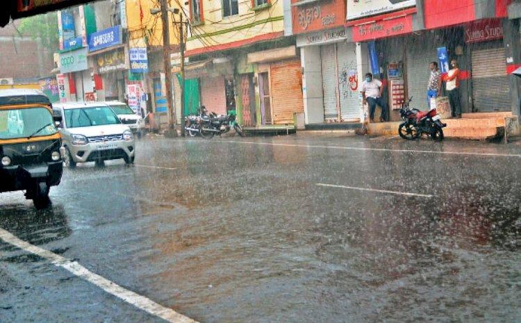 तेज बारिश  (heavy rain)