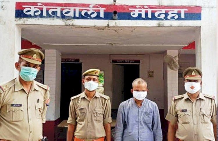 हमीरपुर : प्राइमरी स्कूल की मासूम छात्राओं से दुराचार करने में शिक्षा मित्र गिरफ्तार