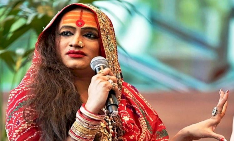 किन्नर महामंडलेश्वर लक्ष्मी नारायण 24 को सीएम से करेंगी मुलाकात