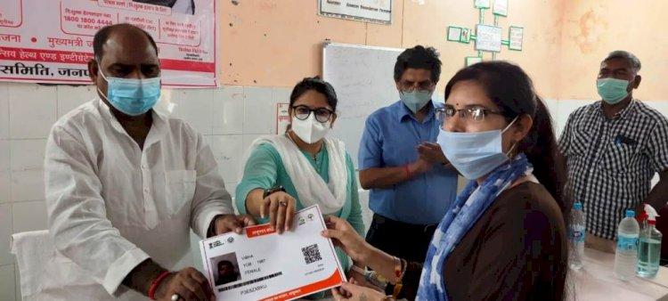आयुष्मान योजना गरीबों के लिए वरदान - विधायक गौरीशकंर वर्मा