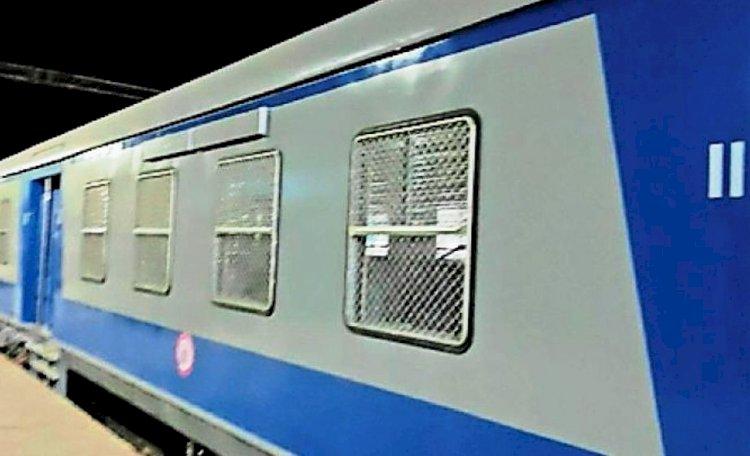 मेमो ट्रैन (memo train)