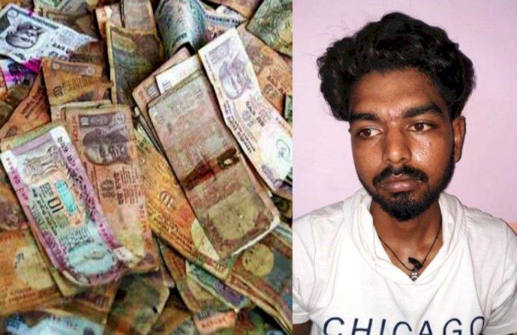 सावधान रहे, मनीट्रांसफर कराकर थमाए चूरन वाले नोट, पंजाब का जालसाल गिरफ्तार