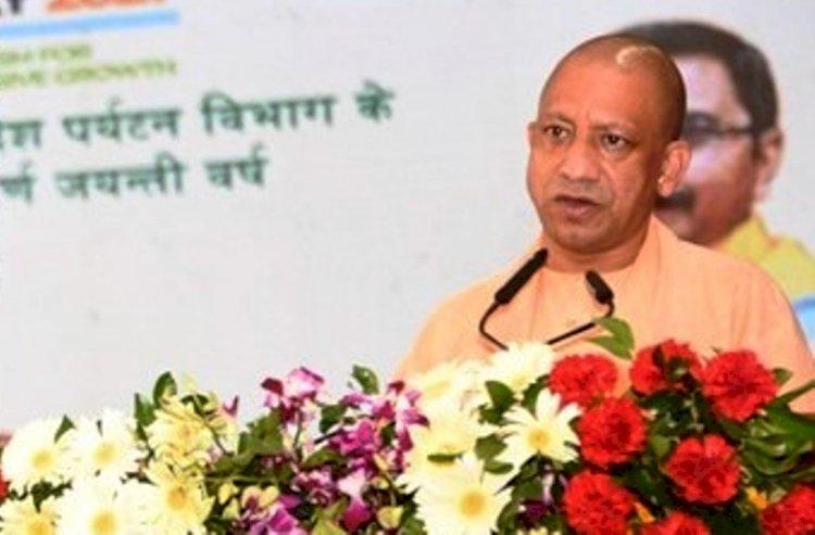 मुख्यमंत्री योगी आदित्यनाथ ने विश्व पर्यटन दिवस पर टूरिज्म कार्निवाल का किया शुभांरभ