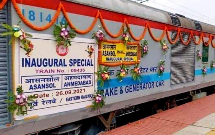खुशखबरी : अब अहमदाबाद बरौनी एक्सप्रेस सप्ताह में एक दिन अहमदाबाद से आसनसोल जाएगी !