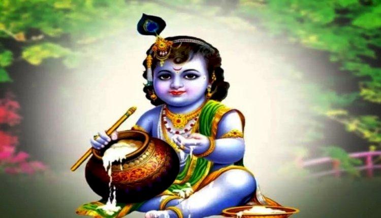 भगवान श्रीकृष्ण (Lord Shri Krishna)