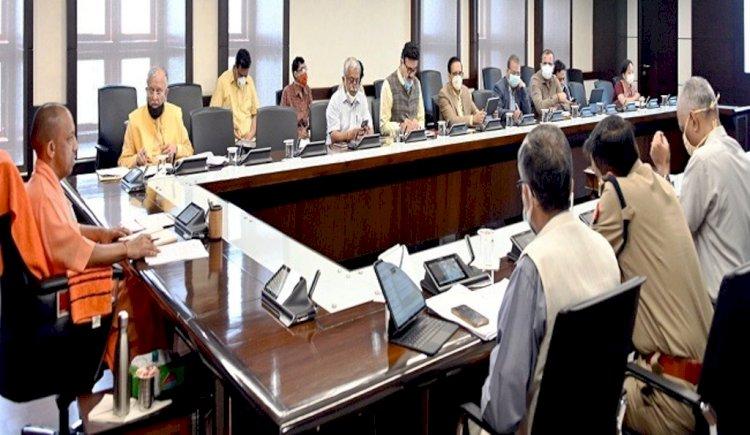 योगी सरकार सख्त, जमाखोरों पर होगी कार्रवाई,  खाद्य सामग्री की कीमत नियंत्रित करने के निर्देश