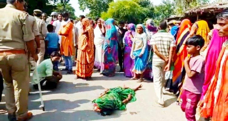 बाँदा : राशन लेने जा रही महिला की रफ्त्तार ने छीनी जिंदगी, आक्रोशित ग्रामीणों ने लगाया जाम