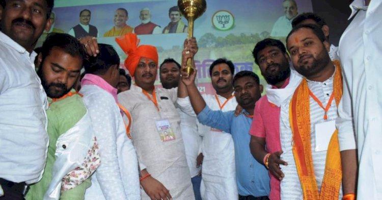 भारतीय जनता युवा मोर्चा..