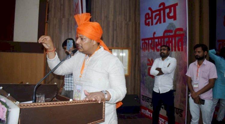 भारतीय जनता युवा मोर्चा ने 350 प्लस का लक्ष्य लेकर, विधानसभा चुनाव के लिए भरी हुंकार