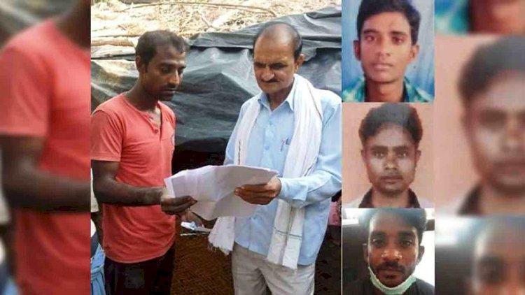 बांदा के तीन युवक पाकिस्तान में गिरफ्तार ,  विधायक ने की सकुशल रिहाई की मांग